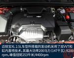 2016款 雪佛兰迈锐宝XL 2.5L 自动锐尊版