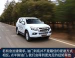 2018款 五十铃mu-X牧游侠 1.9T 四驱自动劲享型 7座