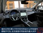 2018款 领克01 2.0T四驱 劲pro版