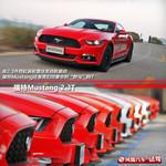 福特Mustang图解图片