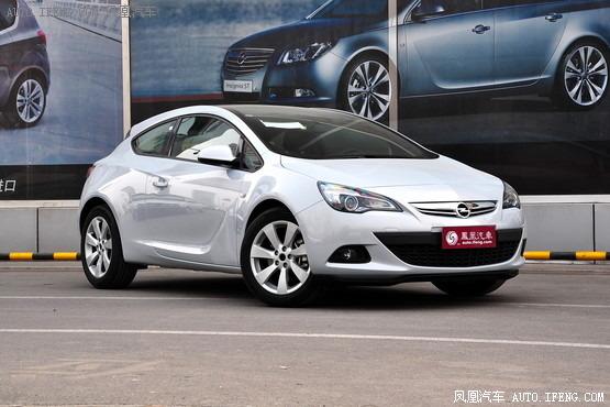 欧宝雅特GTC郑州现车售 购车直降3万元