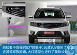 2016款 吉利远景SUV 1.3T 基本型