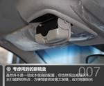 2015款 威旺007 2.0L 手动两驱基本型