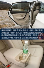 2016款 东风风神A60 1.4T 手动尊贵型