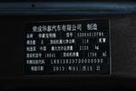 1.8T 手动智尊版 两驱