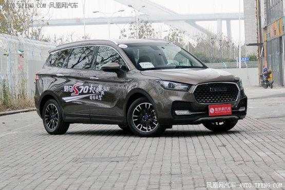 君马S70售价8.19万起 欢迎试乘试驾