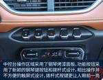 2017款 宝骏510 1.5L 手动豪华型