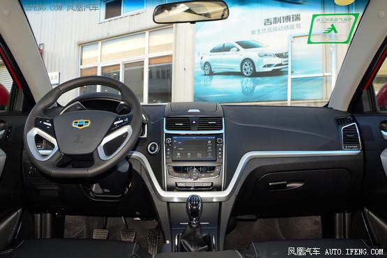 2016款 吉利新帝豪 三厢 1.5L 手动向上版
