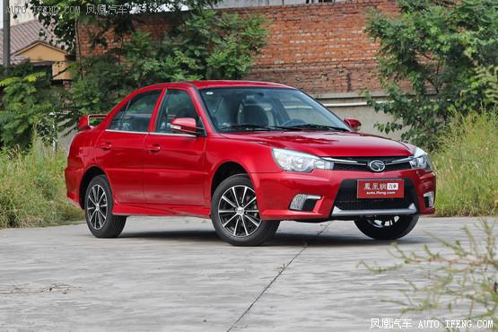 V3菱悦部分现车在售 购车最高优惠2千元