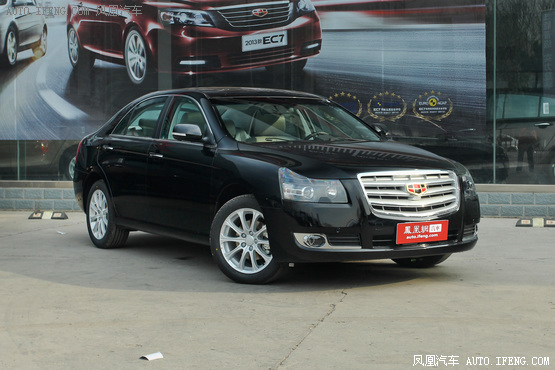 吉利EC8部分优惠0.25万元 西宁现车销售