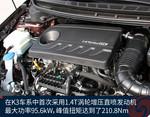 2016款 起亚K3 1.4T 自动Premium