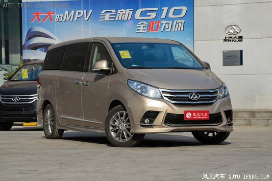 品车如品人 上汽G10平价销售13.38万元