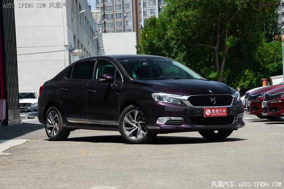 武汉DS 5LS享2.6万优惠 欢迎试乘试驾