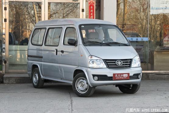 贵阳华兴一汽佳宝V52最高优惠0.3万元