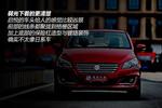 2015款 铃木启悦 1.6L 自动尊贵型