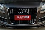 2013款 奥迪Q7 40 TFSI 舒适型