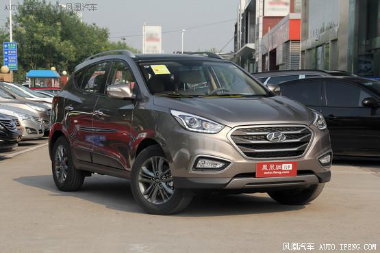 北京现代ix35降2万元