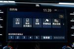2019款 丰田凯美瑞 2.5G 自动豪华版
