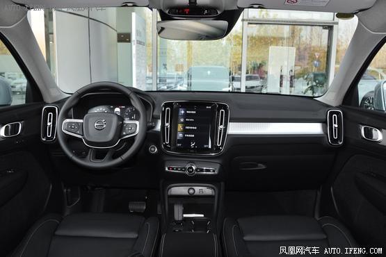 2019款 沃尔沃XC40 T4 四驱子夜亚马逊蓝