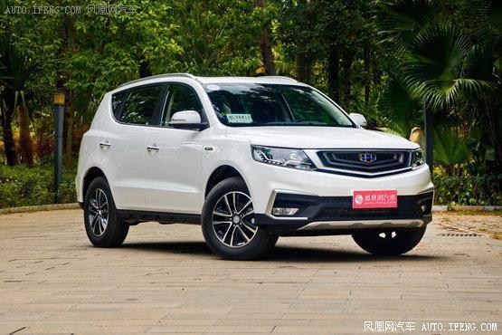 远景SUV促销优惠8000元 购车送大礼包