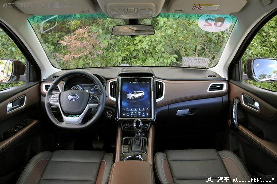 北京 斯威X7最高优惠1.2万