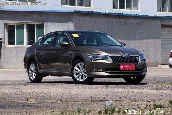 东莞斯柯达速派最高优惠3.6万 现车销售