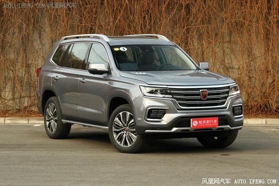 荣威RX8购车优惠1.4万 可试乘试驾