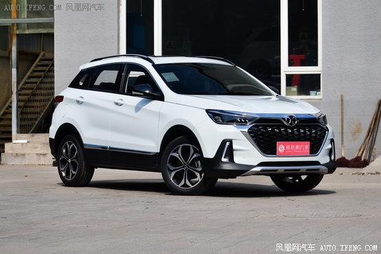 北京汽车智行促销1万