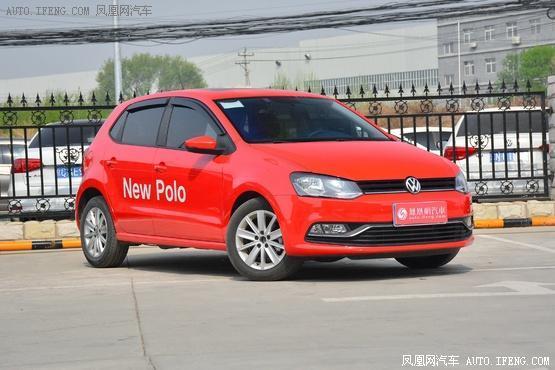 6月22、23日南京奥体车展:大众POLO