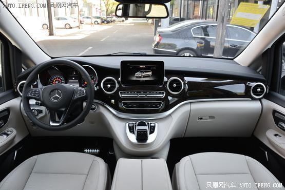 2018款 福建奔驰 V260L 尊贵加长版