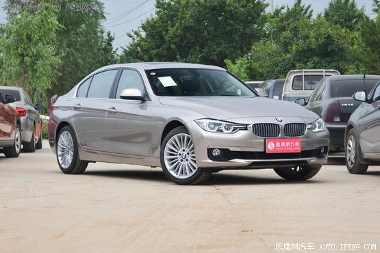 宝马3系上海最高优惠14.5万 现车充足