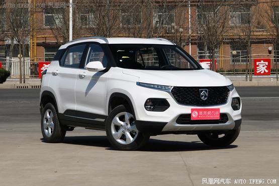 广州宝骏510最高优惠0.7万元 欢迎选购
