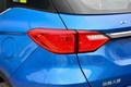 汉腾汽车 X5 实拍外观图片