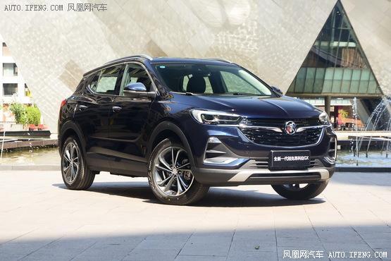 昂科拉GX售价15.59万起 欢迎进店购车