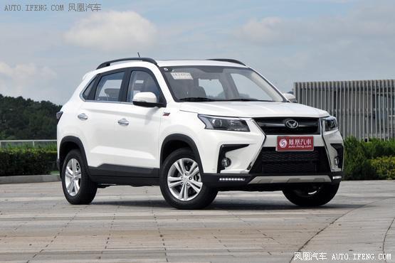 郑州北汽幻速S5优惠达1.3万 现车销售