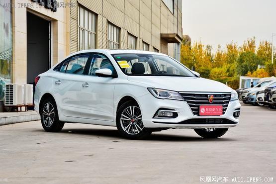 郑州购荣威i5直降1.6万元 平顺且省油