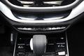 东南汽车 DX7 实拍内饰图片