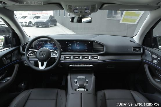 2020款 奔驰GLE 450 4MATIC 时尚型