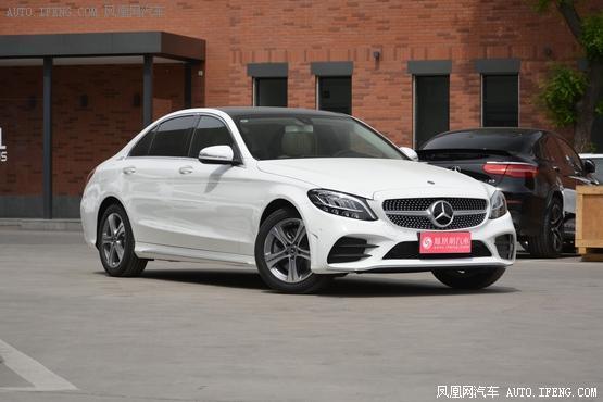 奔驰C级售价31.08万元起 欢迎选购