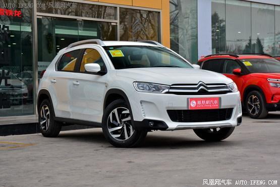 长春购雪铁龙C3-XR让利0.9万 欢迎垂询