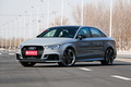 Audi Sport RS 3 实拍外观图片
