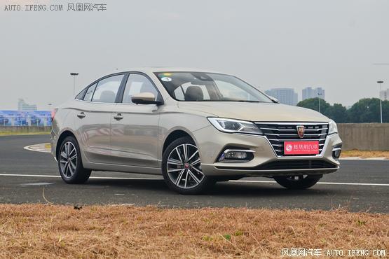 郑州荣威i5优惠高达1.3万元 现车在售