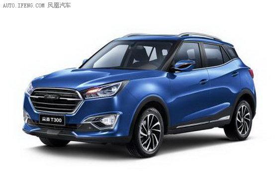 2017款众泰T300优惠2000元